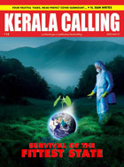 Kerala Calling May 2020