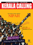 Kerala Calling June 2018