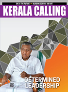 Kerala Calling May 2018